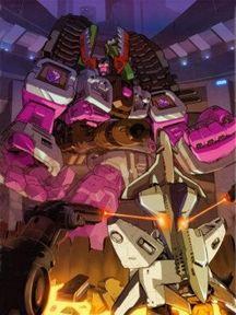 Cho Robotto Seimeitai Transformer Maikuron Densetsu