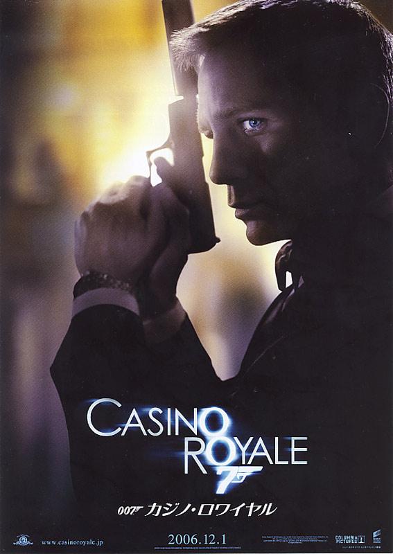 Ost казино онлайн азартные игры покер играть