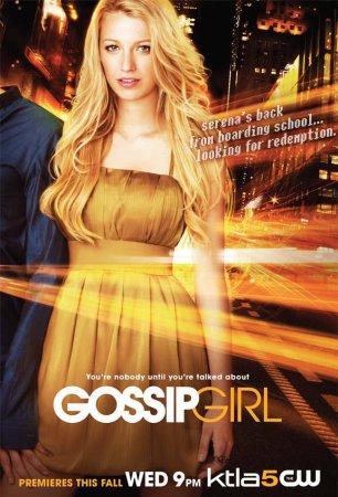 Gossip Girl : Fotograf Blake Lively