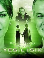 Yeşil Işık : poster