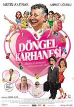 Döngel Kârhanesi : poster