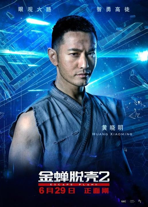 Huang Xiaoming