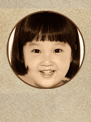 Afis Kim Seol