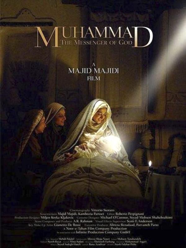 Hz. Muhammed: Allah'ın Elçisi (2017) Türkçe Dublaj 1080p HDTV Torrent indir