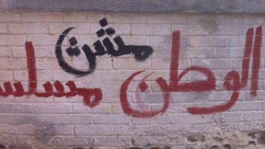 Homeland'de Grafiti Krizi!